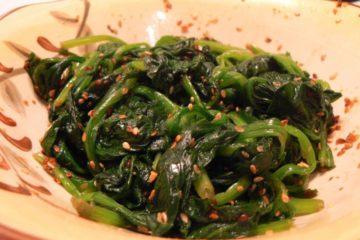 goma ae salad